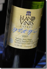 CW - SODAP Isl Vines White 2007 1