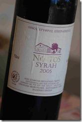 GW - Nostos, 2005 Syrah