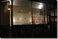 Main's, Yoxford, 1  Exterior